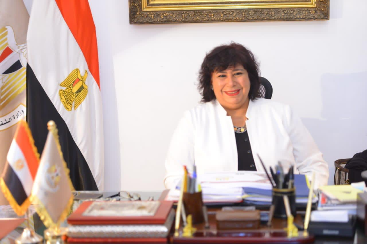 د. إيناس عبد الدايم وزيرة الثقافة