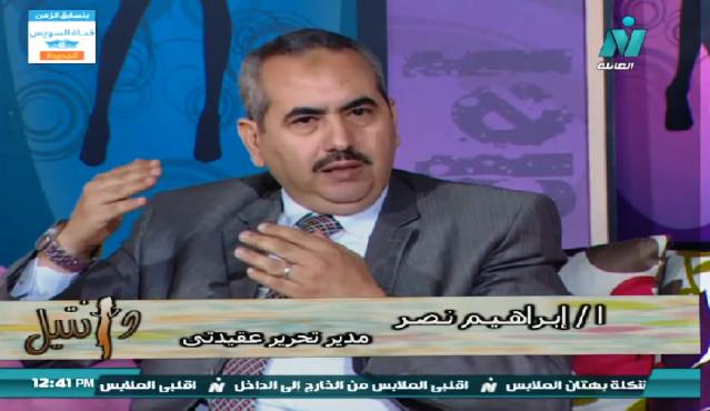 الصحفى إبراهيم نصر