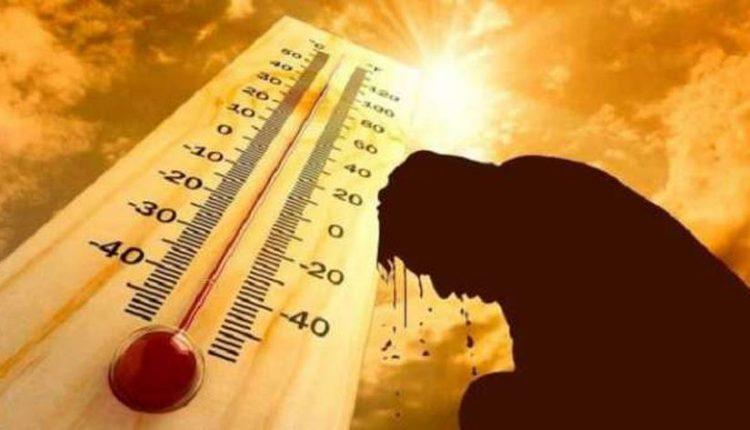 ارتفاع درجات الحرارة اليوم