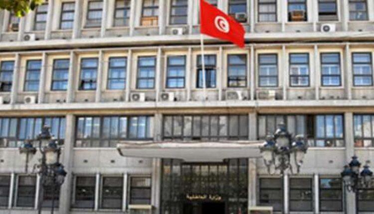وزارة الداخلية التونسية